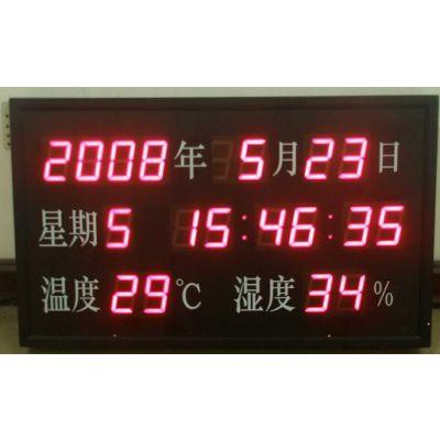 【央达定制】宁波/湖州/嘉兴时钟看板/电子时钟屏/计数电子屏
