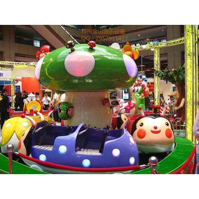 供应金山小型儿童游乐设施瓢虫乐园(pcly-004)
