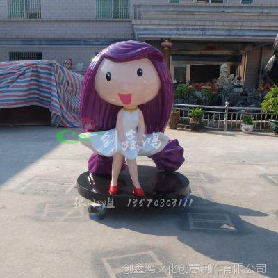 玻璃钢卡通小女孩,儿童游乐园摆件,商场美陈创意卡通女孩雕塑