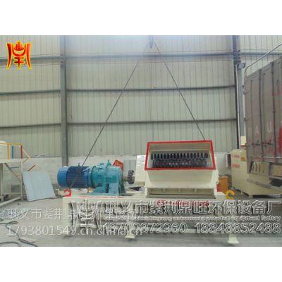 电路板撕碎机专业生产厂家鼎旺环保设备厂