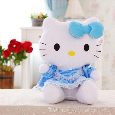 可爱凯蒂猫玩具正版毛绒玩具粉红大布娃娃裙子hollokitty公仔批发