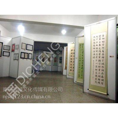 南京书画展板哪家便宜 南京展板出租厂家 南京书画展板设计