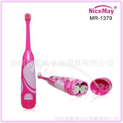 超声波电动牙刷oem定制开发电动牙刷外观设计结构设计