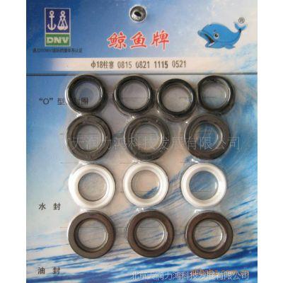 鲸鱼高压冷水汽车清洗机专用备件包