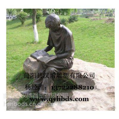 看书主题雕塑,公园雕塑制作厂家,玻璃钢树脂雕塑