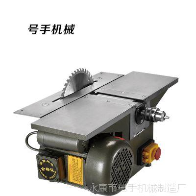 永康号手厂家直销多功能木工机床台刨台锯 多功能木工