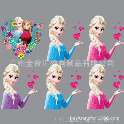 广州供应热转印烫画 冰雪奇缘烫画 冰雪公主艾莎汉娜烫画烫图