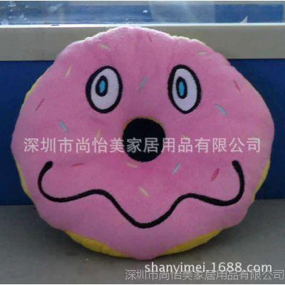 创意饼干形状毛绒抱枕 笑脸表情卡通圆形娃娃靠垫 厂家来图定做