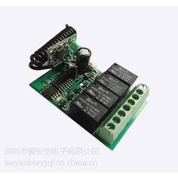 供应微型四路小功率控制器 多功能控制器 可编程控制器 智能型路灯