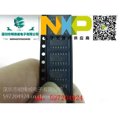 深圳现货供应nxp/恩智浦进口原装tea1552t电源管理ic