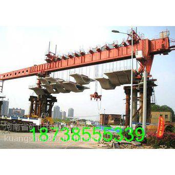 广东广州专营二手架桥机厂家双导梁架桥机设备特点