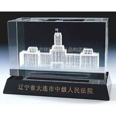 激光雕刻楼房模型水晶摆台 政府办公楼盘水晶内雕纪念摆饰 政府会议