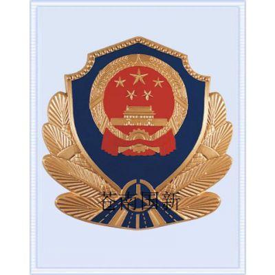 交通运输局公路段道路运输管理所悬挂徽标铝合金烤漆路政徽标