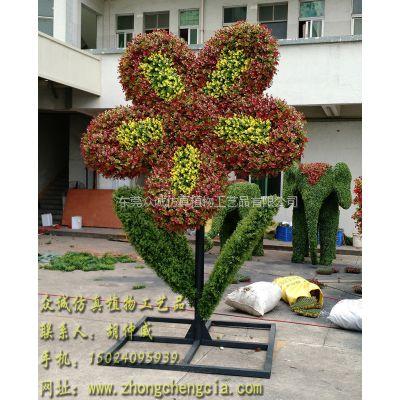 供应立体植物造型,动物造型,植物雕塑