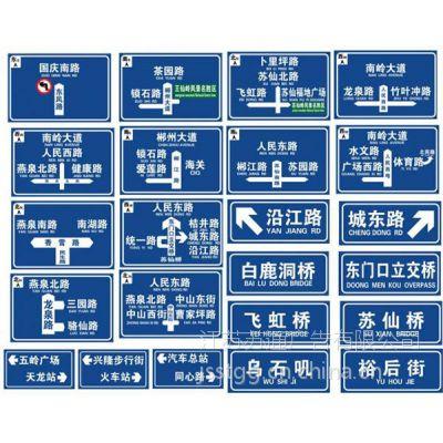 泰州交通标志牌,交通指示牌,交通导向标识牌制作公司