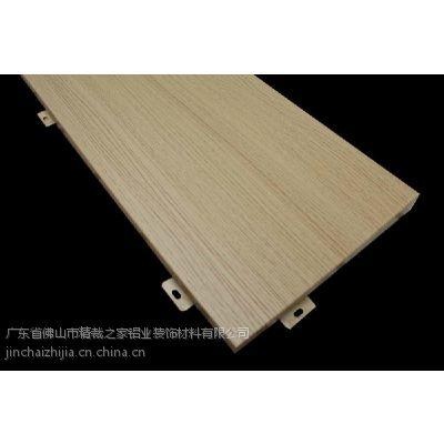 厂家定制菲普斯品牌天花吊顶板|木纹铝单板|木纹转印的工艺流程