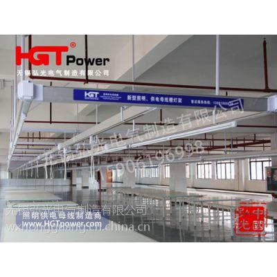 供应服装厂车间母线槽桥架服装厂照明供电母线槽