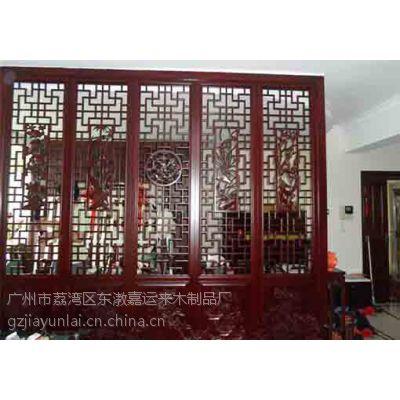 广东广州镂空花隔断,木质屏风隔断墙,木头镂空隔断,镂空花雕隔断,木板