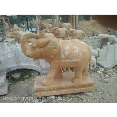 石雕大象精品晚霞红小象 大理石风水象动物雕塑别墅镇宅摆件现货