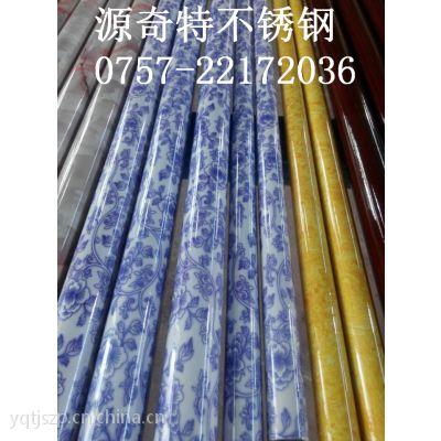 大型厂家供应不锈钢彩色管/仿木纹管/仿青花瓷管/青红
