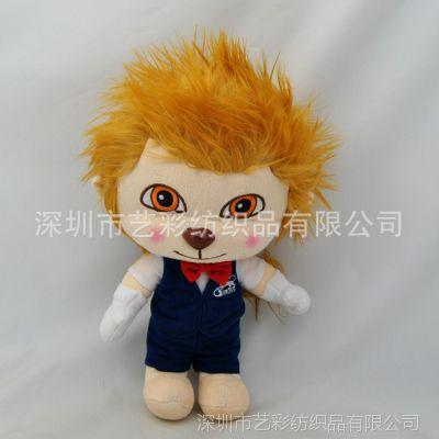 来图定制吉祥物厂家 新款可爱穿衣小狮子人偶公仔 定做毛绒玩具