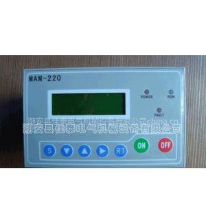 供应普乐特控制器man-220