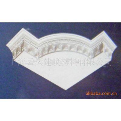 供应上海 石膏天花造型角 欧式装饰大阴角 石膏线
