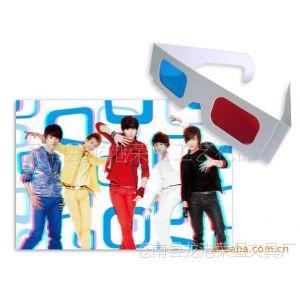 供应红蓝3D眼镜观看立体名信片、红蓝广告图片、红蓝图册(图)-供