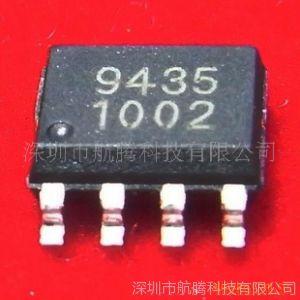 供应集成电路/稳压ic lm9435 sop-8