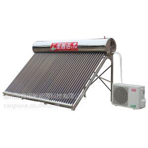 供应供应圣普诺节能环保恒温恒压太空能热水器spn5830