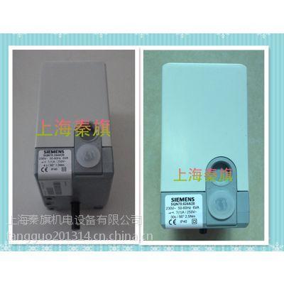 供应sqn72.6c4a20bt西门子伺服电机
