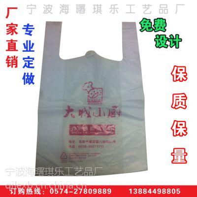 厂家直销供应订做超市购物袋 药品袋 背心袋 塑料袋 水果袋 包装袋