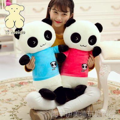 供应新款超萌可爱穿衣情侣可爱小熊猫公仔 创意开心熊猫娃娃礼品代理