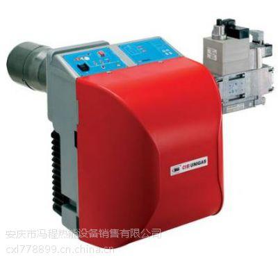 供应正品优尼瓦斯燃气燃烧器ng350稳焰盘伺服电机产品
