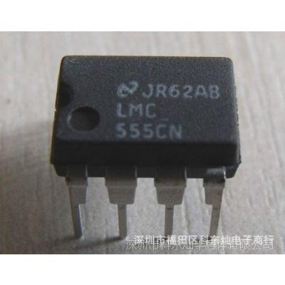 【企业集采】深圳现货全新原装国半品牌集成电路逻辑ic lmc555cn
