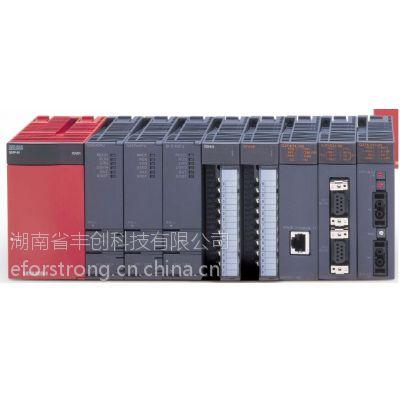 供应三菱q系列plc