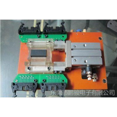 电路板 机器设备 400_400