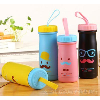 韩国可爱不锈钢手提保温杯卡通胡子真空杯学生儿童防漏水杯女