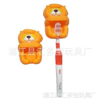 厂家直销创意牙刷座 卡通牙刷座 狮子牙刷座 可爱多功能牙刷座