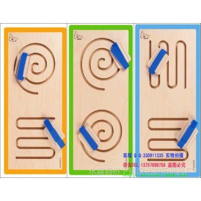 德国贝乐多 幼儿园早教儿童益智墙面游戏墙饰地面脚板