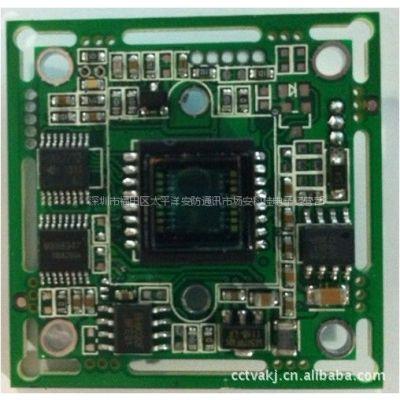 供应sony ccd板机 420线 低电流 低照度 摄像头模组 摄像头厂家