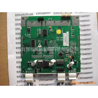 供应西子奥的斯电梯并联液晶显示器stn430blv11