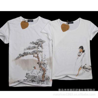供应原创设计手绘情侣装t恤批发 中国风短袖夏装情侣装新款特价 永恒