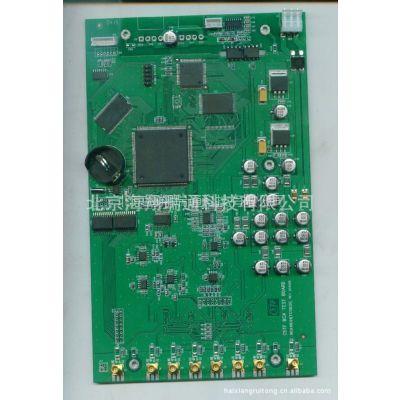 供应焊接电路板
