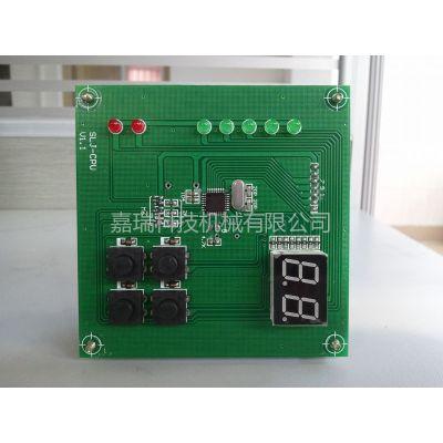 供应填料机电路板 填料机电子板