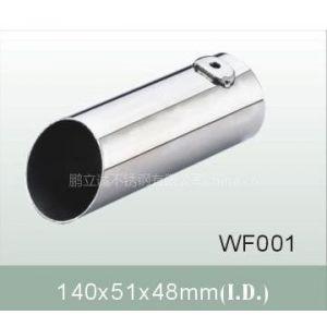 供应不锈钢汽车排气管