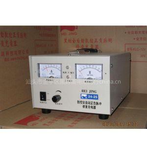 供应数控正负脉冲修复充电机(器)