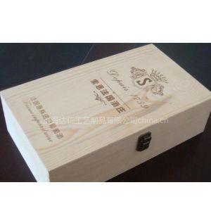 供应葡萄酒包装盒厂家,上海红酒礼盒生产商